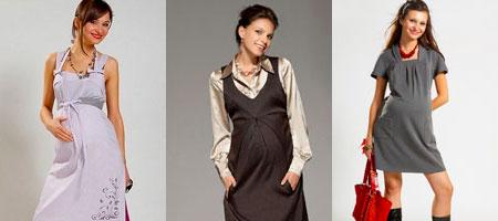 Помни, что у беременных... Разумеется, многое из одежды для беременных подойдет только на этот период