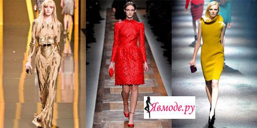 Модные платья 2013. Какие платья в моде 2013?