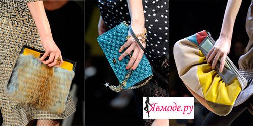 Модные женские сумки 2013 - модные клатчи 2013
