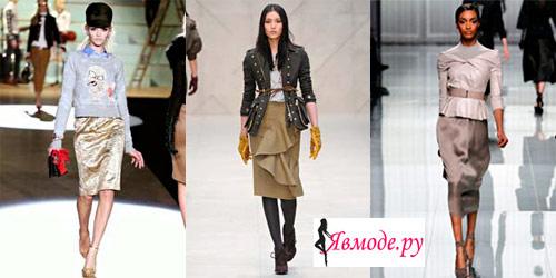 Модные юбки 2013 – юбки ниже колена