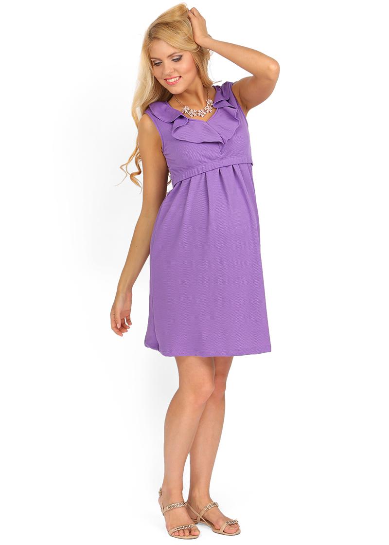 Фиолетовый летний сарафан для беременных женщин