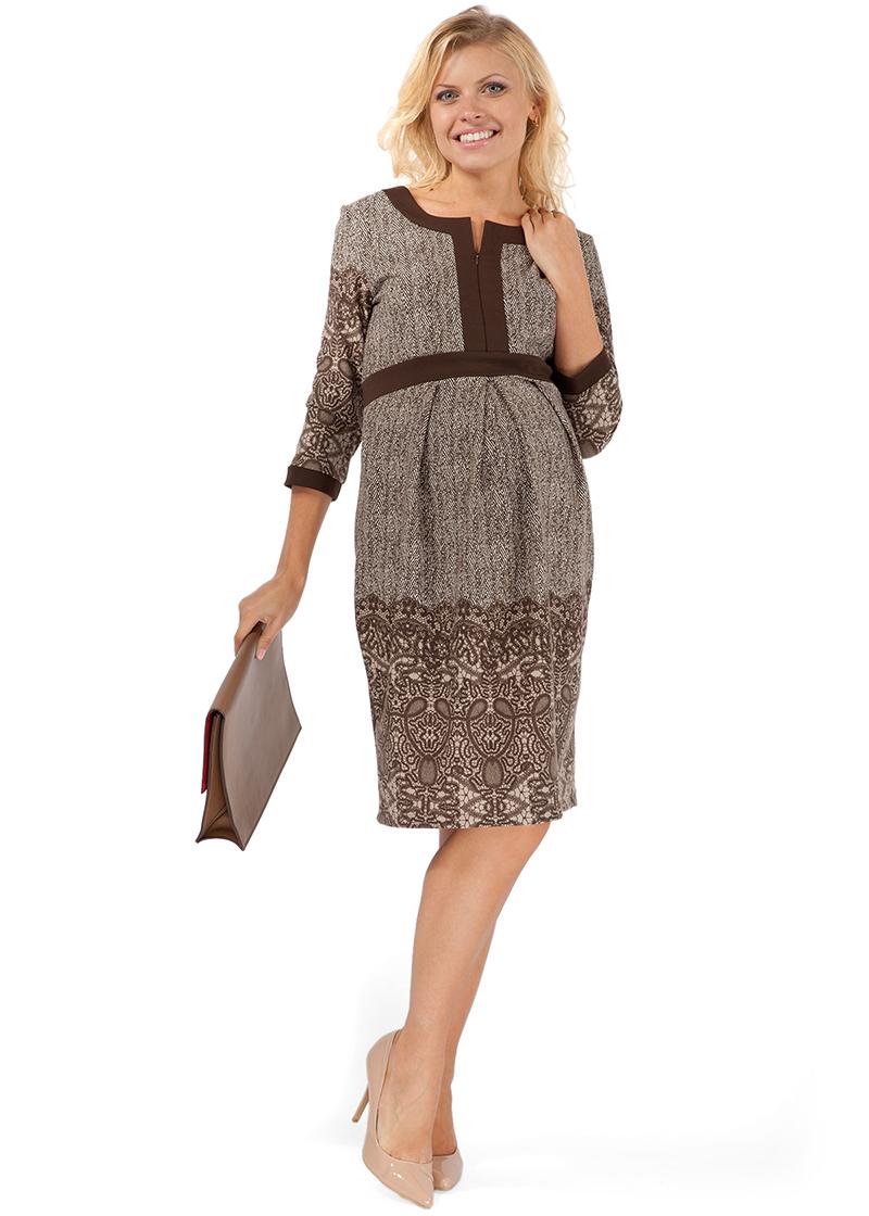 Прекрасный стильный наряд для беременных женщин