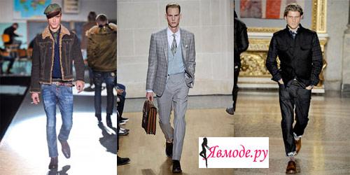 Мужская мода весна-лето 2013 - укороченные брюки