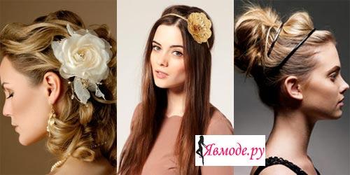 Модные прически 2013 - фото на Явмоде.ру