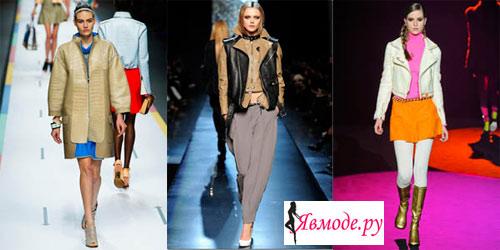 Модные женские кожаные куртки 2013 - фото на Явмоде.ру