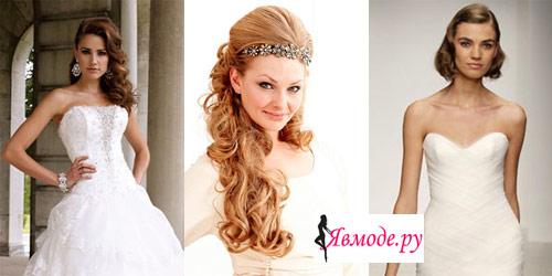 Свадебные прически 2013 - фото на Явмоде.ру