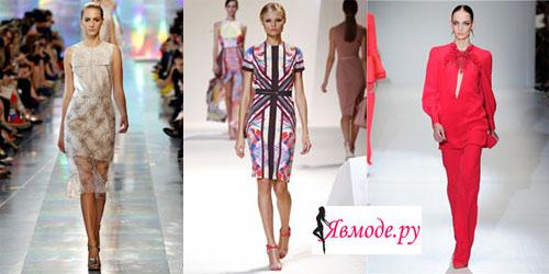 Мода лето 2013 - фото на Явмоде.ру