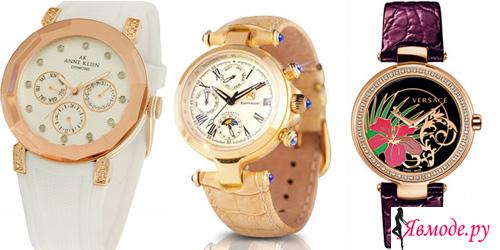 Модные часы 2013 - фото на Явмоде.ру