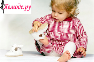 Как выбирать ортопедическую обувь для детей? - читай на Явмоде.ру