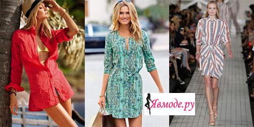 Модные платья лето 2013 - фото на Явмоде.ру