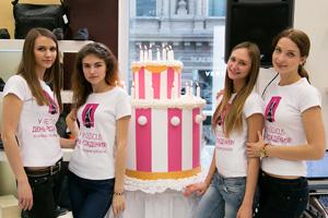 Группа компании Rendez-vous отпраздновала свой очередной День Рождения