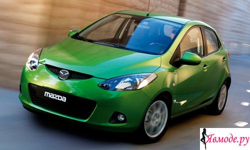 Самый надежный автомобиль – 3 место – Mazda 2 (Мазда 2)