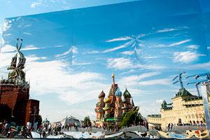 Показ Сhristian Dior на Красной площади - фото на Явмоде.ру
