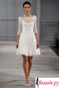 Короткие свадебные платья - достойная замена пышным платьям (фото