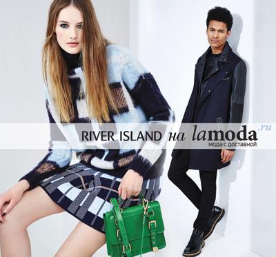 Одежда River Island теперь на Lamoda.ru