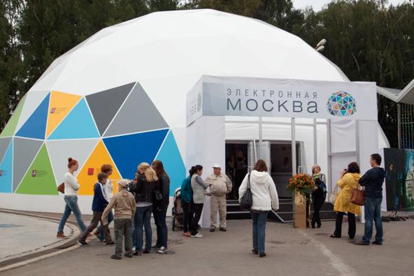 Каникулы в «Электронной Москве»продолжаются!