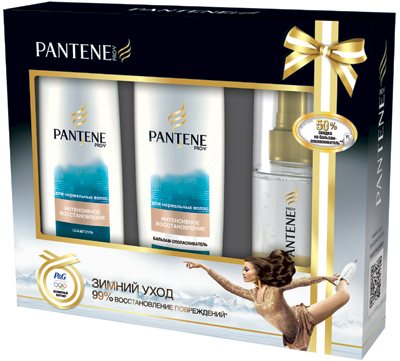Подарочный набор с коллекцией Pantene Pro-V Интенсивное восстановление