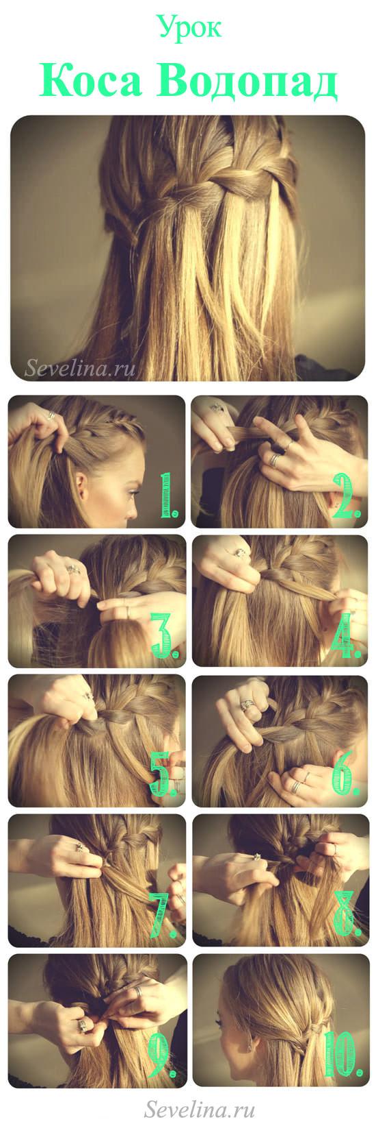 Мастер-класс - модная прическа с косой своими руками