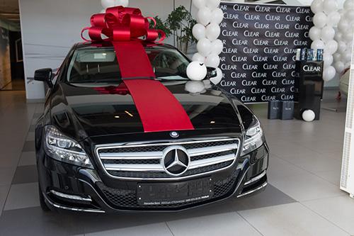 CLEAR розыграли два Mercedes-Benz CLS