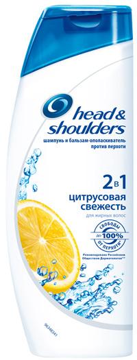 Head&Shoulders Цитрусовая свежесть