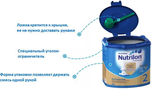 Nutrilon смесь для детей