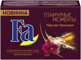 Мыло Fa Гламурные Моменты Эликсир Амаранта & Черная Орхидея