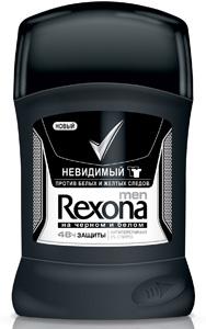 Бренд Rexona представляет новую серию антиперспирантов Rexona «Невидимая на черном и белом» для женщин и Rexona Men «Невидимый на черном и белом» для мужчин