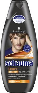 Шампунь для мужчин Schauma СПОРТ