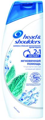 шампунь и бальзам-ополаскиватель 2-в-1 Head&Shoulders «Мгновенная помощь»