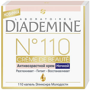 Ночной крем Diademine Lift+