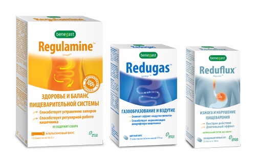 Бенегаст представлена 3 продуктами: Регуламин (при запорах), Редугаз (при вздутии живота) и Редуфлюкс (при изжоге).