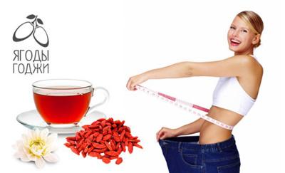 Ягоды годжи для похудения отзывы, как принимать ягоды годжи, что похудеть