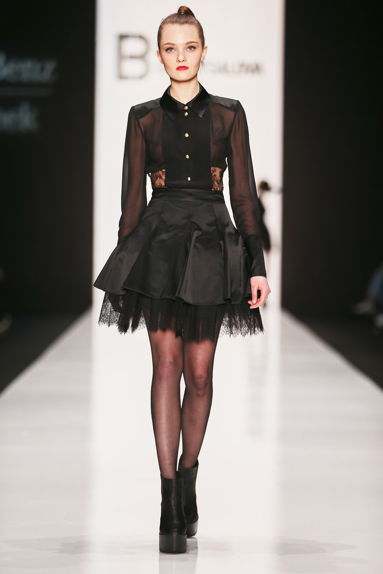 Модная пышная юбка 2016 - фото новинка в коллекции Elena Bryntsalova