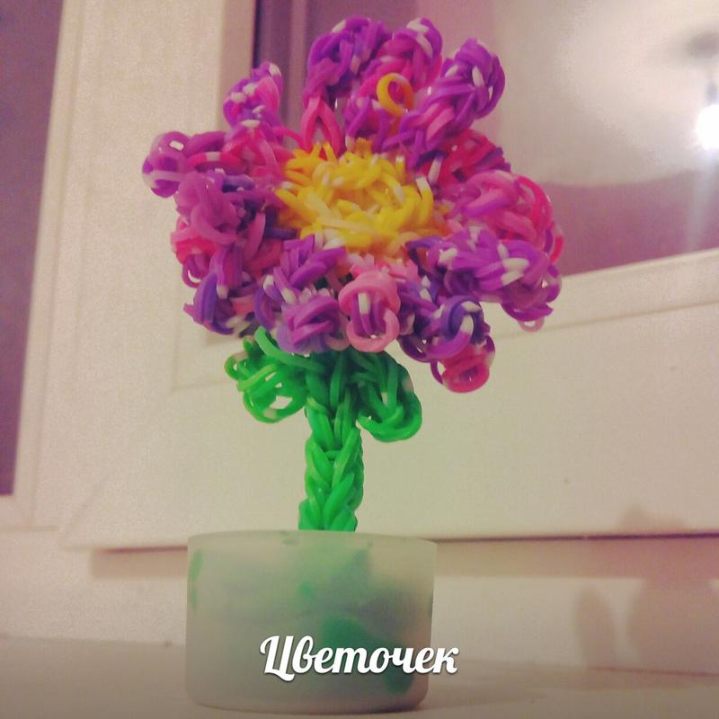 Автор – Яна Кушнир. Цветок из резинок.