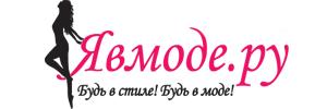 Logo Явмоде.ру