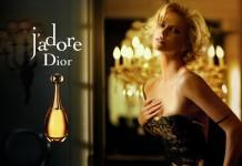 Сhristian Dior Jadore – цветочная симфония