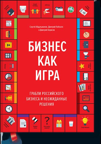 Книга №1
