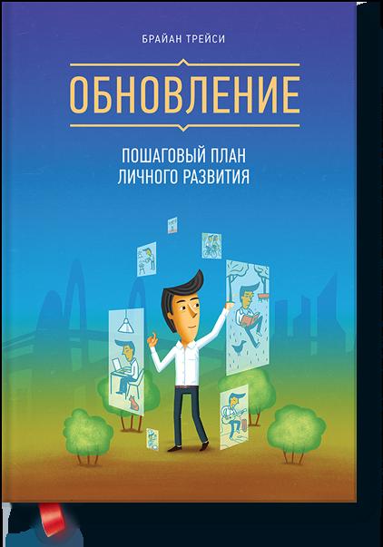 Книга №2