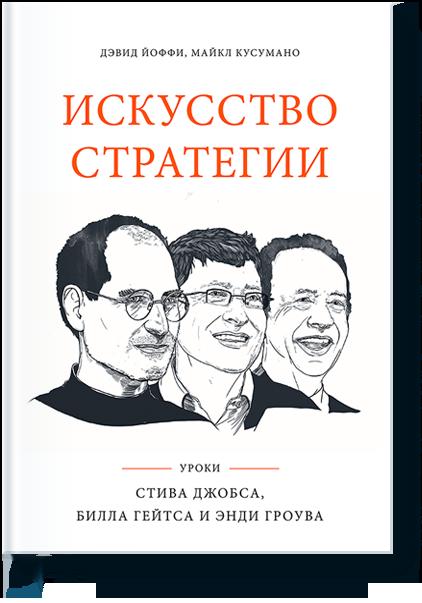 Книга №6
