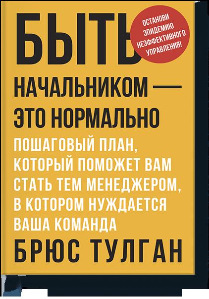 Книга №7