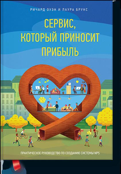 Книга №8