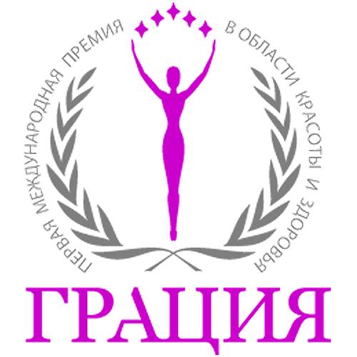 Международная Премия в области красоты и здоровья «Грация»