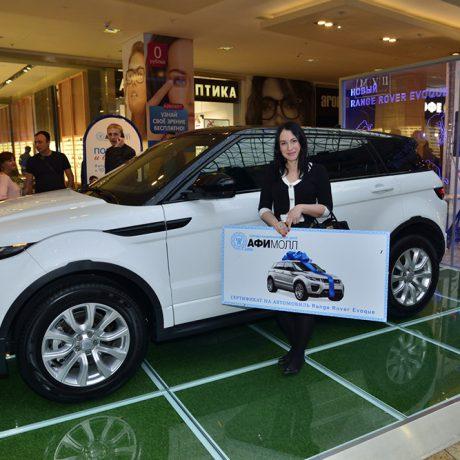 «АФИМОЛЛ Сити» подарил Range Rover Evoque