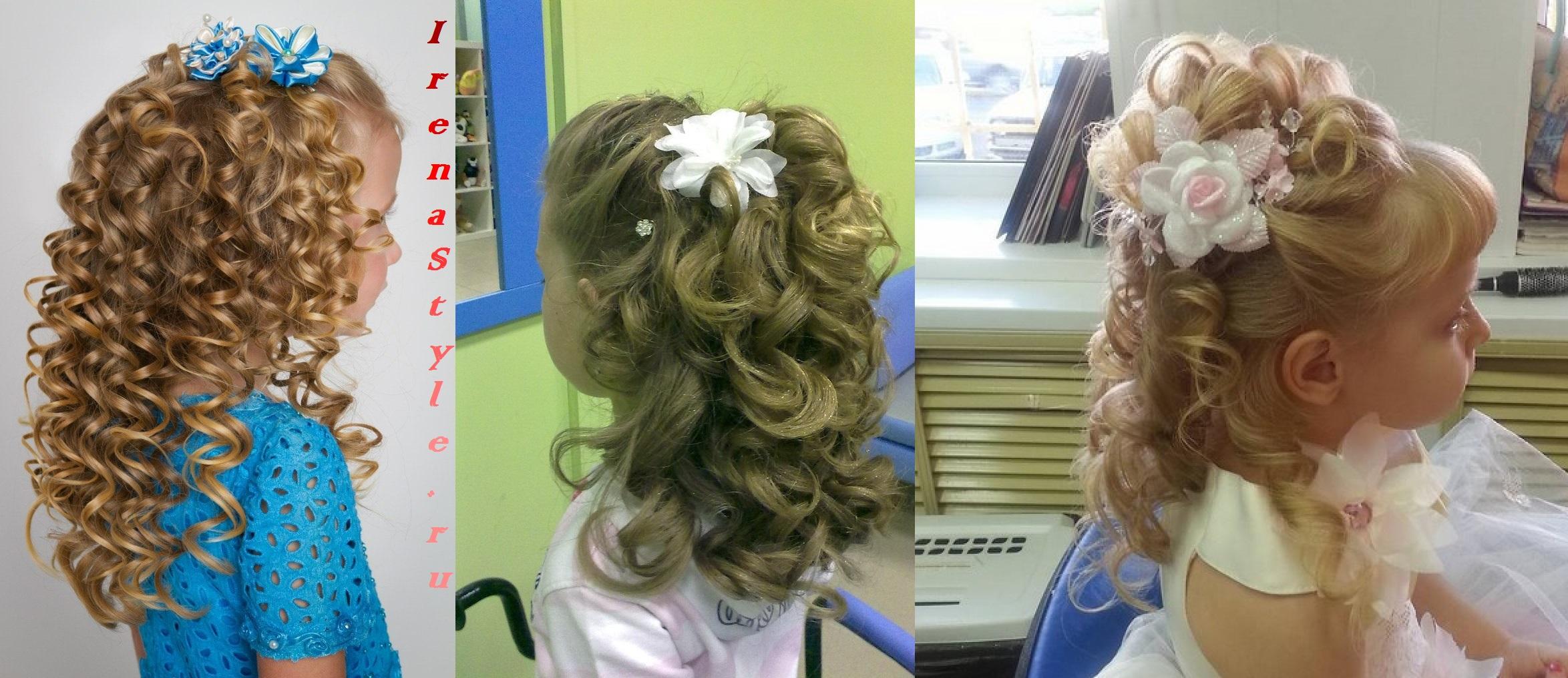 Вечерние прически на длинные волосы для девочек