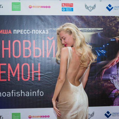 В Санкт-Петербурге прошел показ фильма «Неоновый демон»