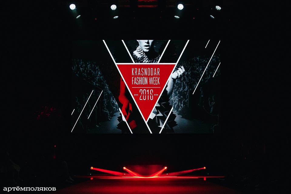 Яркое событие российской моды: Krasnodar Fashion Week