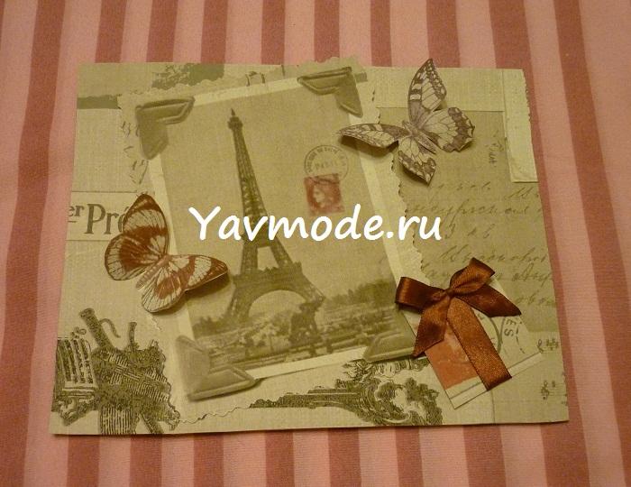 Идея: объемная открытка «из Парижа с любовью»