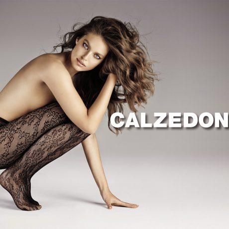 Юбилей 30 лет: Calzedonia выпустила новую коллекцию колготок