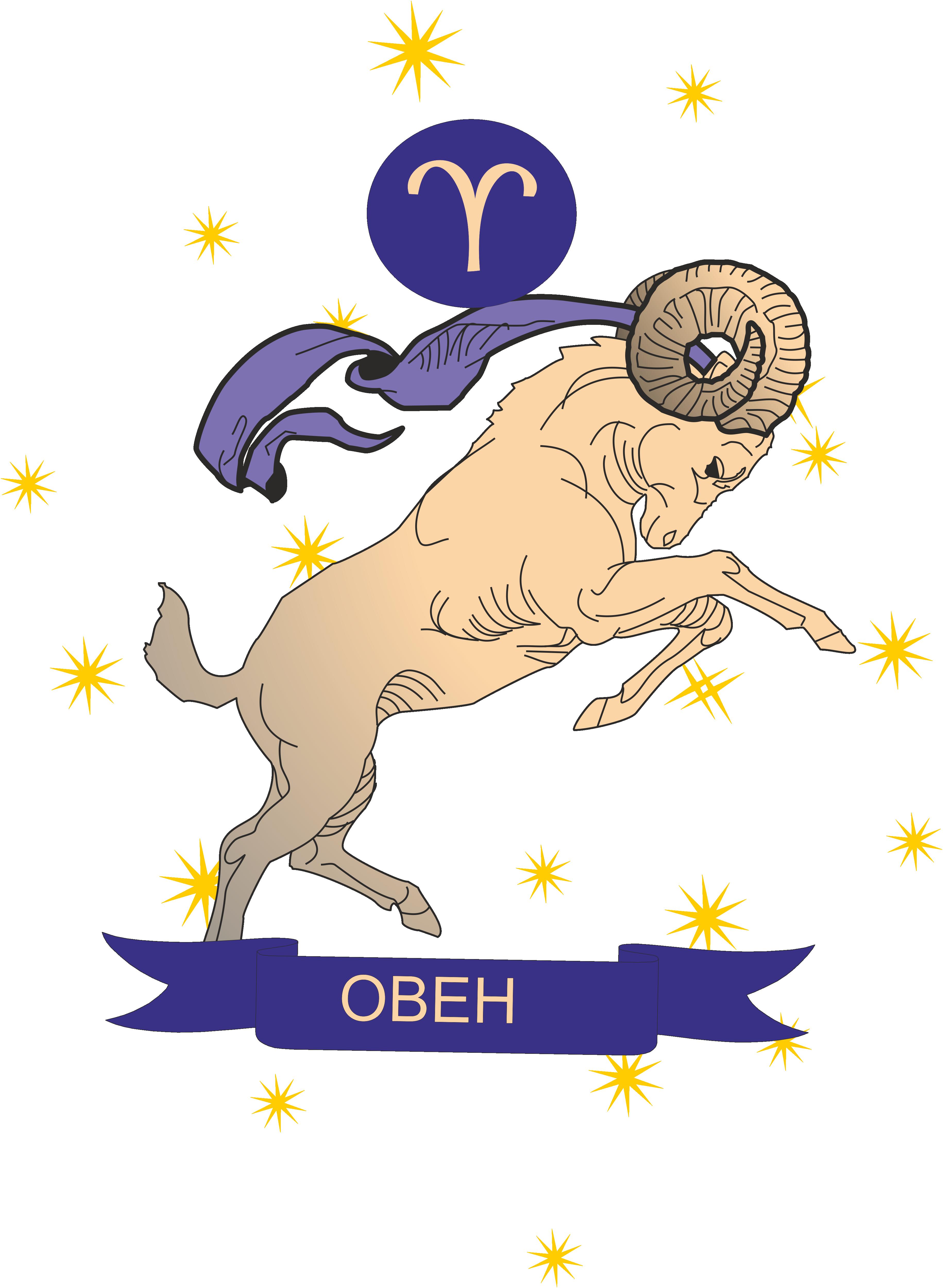 знак зодиака овен картинка