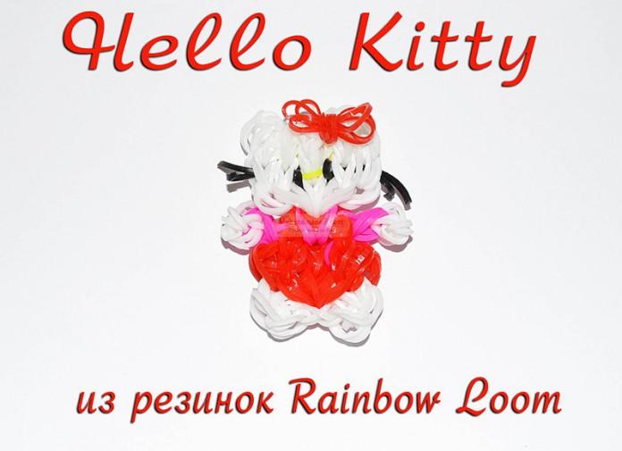 Hello Kitty из резинок - фото, схемы